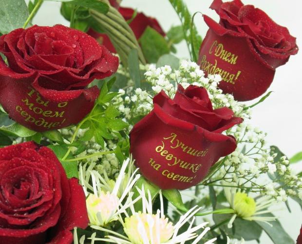 Цветы для девушки фото