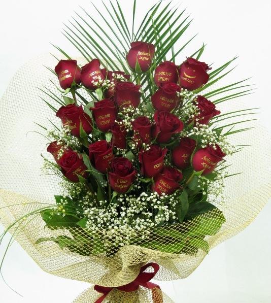 Салоны цветов с нанесением рисунка на