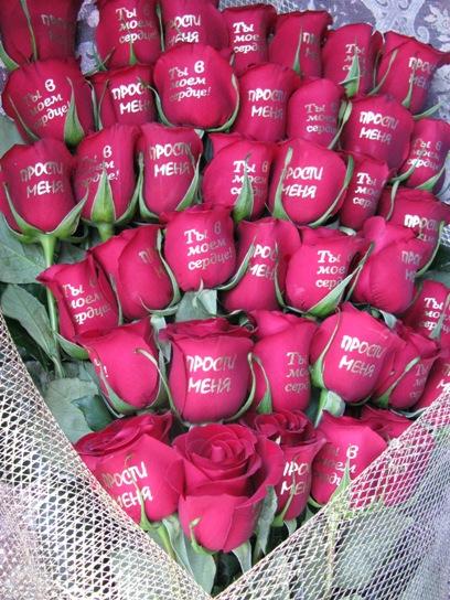 51 роза с надписью букет н 500