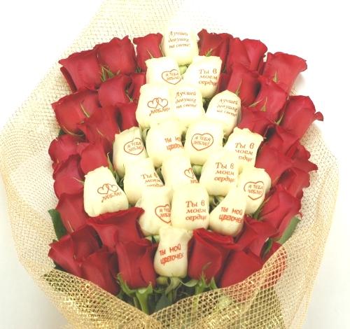 Фото букеты с цветами и надписями